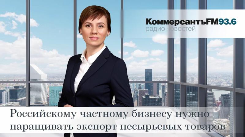 Екатерина Колина - IndexBox