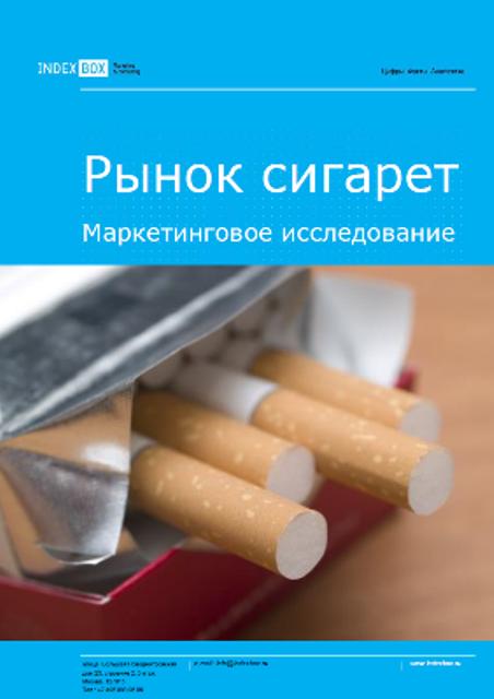 Где купить блоки сигарет корейский сигареты купить