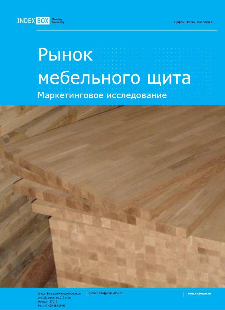 Щит Мебельный - Пиломатериалы - OLXua
